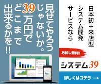 株式会社ジョイゾー