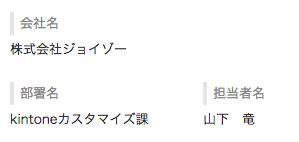 スクリーンショット 2015-01-23 0.06.15