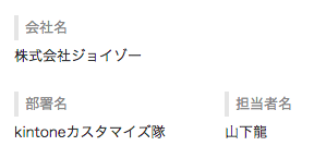 スクリーンショット 2015-01-22 23.28.26