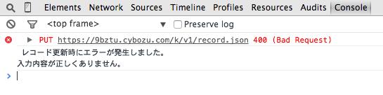 スクリーンショット 2015-02-08 16.51.58