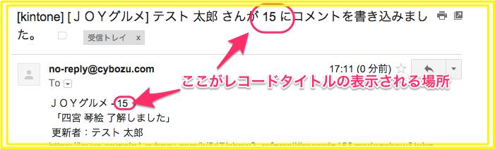 スクリーンショット_2015-06-30_17_12_19