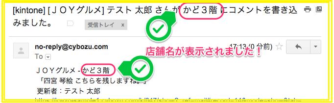 スクリーンショット_2015-06-30_17_13_48