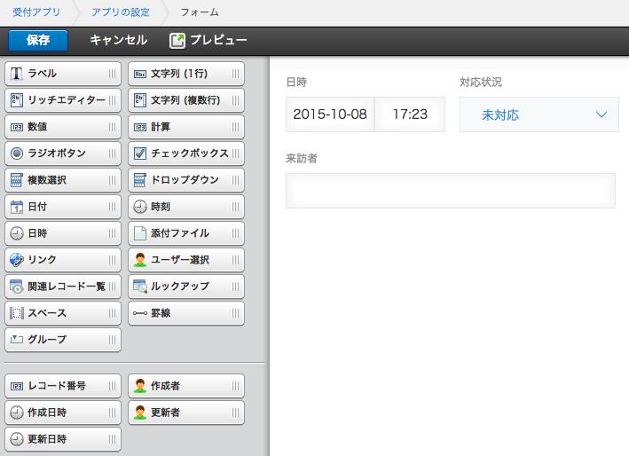スクリーンショット 2015-10-08 17.29.50