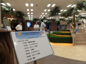 kintone Café 東京 Vol.4 開催報告