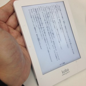 私の愛機 電子書籍端末【kobo glo】のご紹介