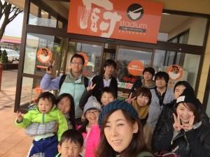 社員旅行 2015 in 青森!!