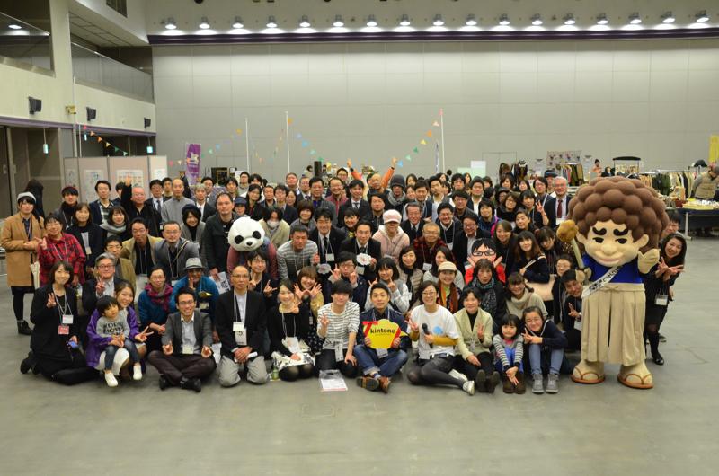 新たなステージへ!第6回釧路地域クラウド交流会